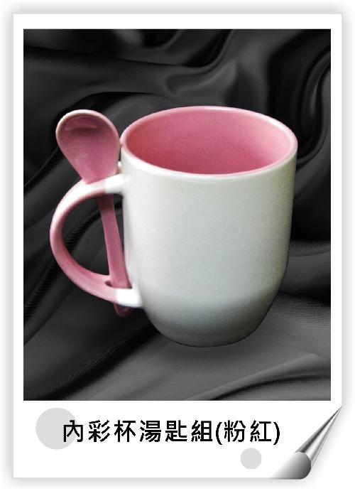 內彩杯湯匙組
